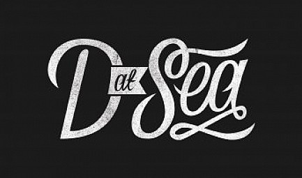 Repenser la musique, par D at Sea. #Acoustic #Metalcore #Melbourne @datsea